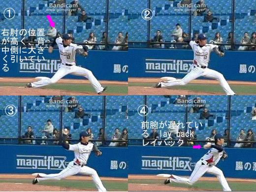 lim chang yong 4 frames.jpg