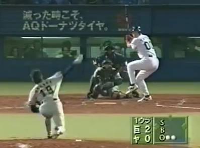 uehara knee1999.jpg