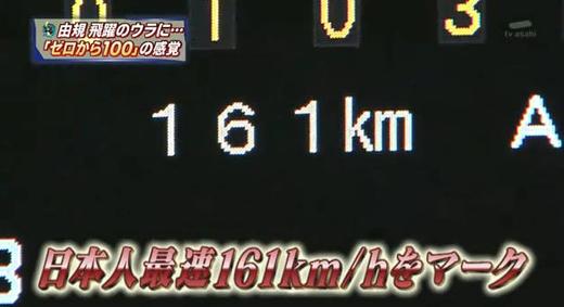 yoshinori161.jpg